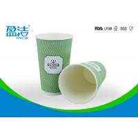 Taking Away Hot Drink Paper Cups 16oz Large Volume With Water Based Ink Manufactures