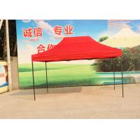 Dye Sublimation Sun Shade Pop Up Canopy , Colorful Marquee Market Gazebo Manufactures