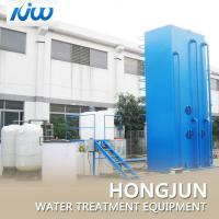 Industrial Waste Water Treatment Plant , Sewage Treatment Plants For Rural Homes Manufactures