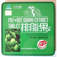 JI SHOU Fat-Out Guava Extract Tablet Manufactures