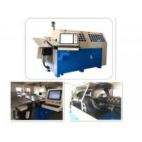 High Precision Automatic Wire Bending Machine With Servo Motion System Manufactures