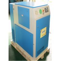 5.5kw Rotorcomp integrated screw compressor  in TUV certificates, 5 years warranty Manufactures