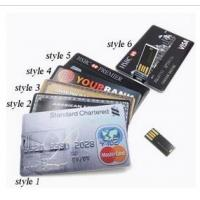 Laser Engrave Credit Card USB Drive 2 Gig Magicgate Memory Stick Manufactures
