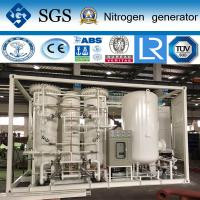 SINCE GAS portable nitrogen generator verified CE/ASME for SMT&Electron industry Manufactures