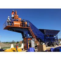 50m3 Ready Mix Mobile Concrete Plant Fully Automatic With Washing Function Manufactures