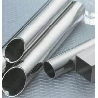 ASTM A312 13m length Annealed polished cold pilgered Welded Stainless Steel Pipes for fluid  Manufactures