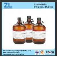 Quality HPLC grade Acetonitrile used for reagent industry,CAS NO.:75-05-8 for sale