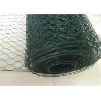 Quality High End PVC Coated Hexagonal Chicken Galvanized Wire Netting  For Garden for sale