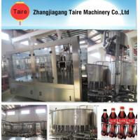 Automatic carbonated soft drink production line/filling machine Manufactures