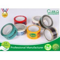 Professional Adhesive 50m / 100m Printed Packing Tape For Advertisement Manufactures