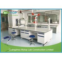 Steel F Frame Science Laboratory Furniture High Temperature Resistance Dust Proof Manufactures