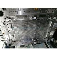 Precision Home Appliance Mould With Litthe Blank To Filter The Larger Granule Manufactures