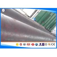 4130 / SCM430 / 25CrMo4 Forged Steel Bar Diameter 80-1200 Mm Round Shape Manufactures