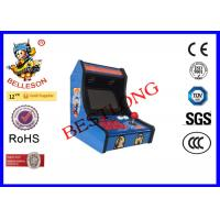 Household Bartop Arcade Machine ,  Pac Man Mini Game Machine 8 Inch Manufactures