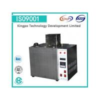 China Electric Drive High Temperature Oil Bath For Wire Industry 500×400×400MM on sale