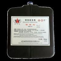 1L replacement ink cartridges for Hitachi Continious Inkjet Coding Printer Manufactures