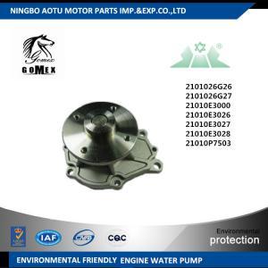 China NISSAN PROTON Engine Water Pump , Automotive Electric Water Pump 2101026G26 2101026G27 21010E3000 21010E3026 on sale