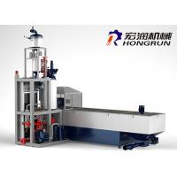 Automatic Eps Pre Expander Machine , Eps Block Making Machine 90-120kg/H Manufactures