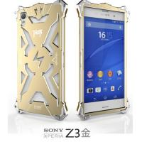 China Metal Frame Mobile Case cell phone cover new arrival shell FOR Sony Z5/Z4/Z3/Z2L/Z2/Z1 on sale