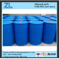 Glyoxal 40% applied on fabrics ,CAS NO.107-22-2 Manufactures