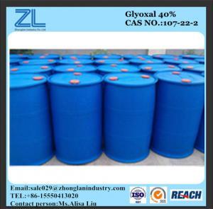 CAS NO.:107-22-2,glyoxal 40% purity Manufactures