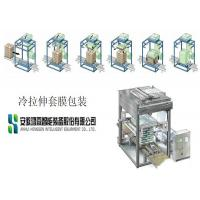 Full - Automated Waterproof Stretch Hood Machine For Bags / Cartons Manufactures
