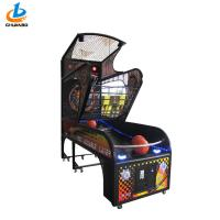 Buy cheap LED street basketball game machine arcade game machine with the moving hoop from wholesalers