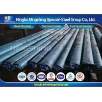 AFNOR 30NCD16 Hot Rolled Steel Bars For Safety Critical Parts , Gears And Crank Shafts Manufactures