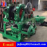 Quality SPJ-1000 drilling rig water well mill deep water well drilling rig 1000meters for sale