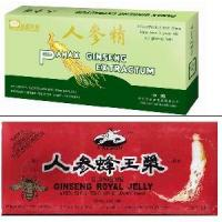 Panax Ginseng Extract Oral Liquid / Ginseng Royal Jelly Oral Liquid Manufactures