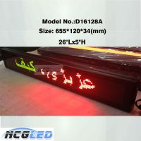High quality aluminum frame P4.75mm double  color aluminum frame scrolling message indoor led display sign Manufactures