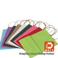Luxury Custom Printed Paper Gift Bags Fashionable Drawstring For Shopping Manufactures