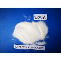 Buy cheap Vegetable fruit Preservative Sodium Sulfite white powder Food Grade SSA 24 from wholesalers