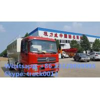 Dongfeng 8tons-12tons electronic poultry feed delivery truck for sale, hot sale 20m3 animal bulk feed tank truck Manufactures
