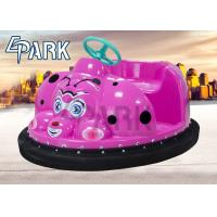 Beetle Shape Bumper Car Kiddy Ride Machine Battery Charge For Children Manufactures