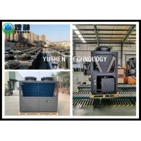 Powerful Heating And Air Conditioning Units / Home Use Central Air Heat Pump Manufactures