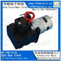 Automatic cleaning equipment Usage DC Micro Air Pump , 57.8mm Mini Water Pump 12V Manufactures