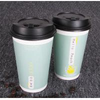 8oz 9oz To Go Disposable Hot Drink Cups With Lids , Size Customized Manufactures