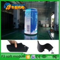 P3 SMD2121 Indoor Full Color Flexible Led Display Screen , Soft Led Curtain Manufactures