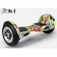 2 Wheel Self Balancing Scooter Str-Dance Style Multicolor Motorized Scooter Manufactures