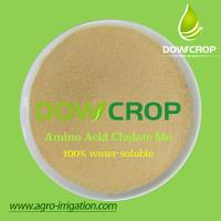 DOWCROP HOT SALE HIGH QUALITY Mn Amino Acid Chelated Powder 100% water soluble fertilizer  faint yellow powder Manufactures