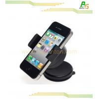 Vehicle holder for iPhone for car Vehicle bracket Holder in Car ZJ008 Manufactures