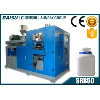 China 2 Liter Water Tank Blow Moulding Machine 290 X 360 Mm Platen Size SRB50-1 on sale