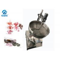 75 W Powder Sifter Machine For Cosmetic Eyeshadow Easy Operation Manufactures