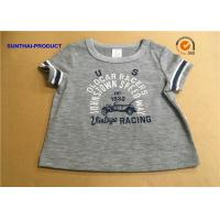 Overall Size Baby Boy Short Sleeve T Shirt , Heather Gray Kids Short Sleeve Tops