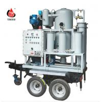 Small Waste Oil Treatment Plant , Double Stage Cable / Transformer Oil Treatment Machine Manufactures