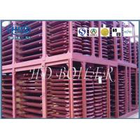 Buy cheap Energy Saving Steel Economizer Heat Exchanger Tubes Boiler Spare Parts,ASME from wholesalers
