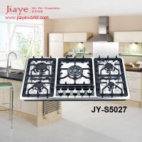 Newly 5 Burners Built-in Gas Stoves JY-S5027 Manufactures