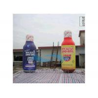 Quality Giant Advertising Inflatables 210D Encryption Nylon Inflatable Beer Bottle for sale