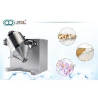 High Efficiency Pharmaceutical Mixing Equipment / Chemical Dry Powder Mixer Blender Manufactures